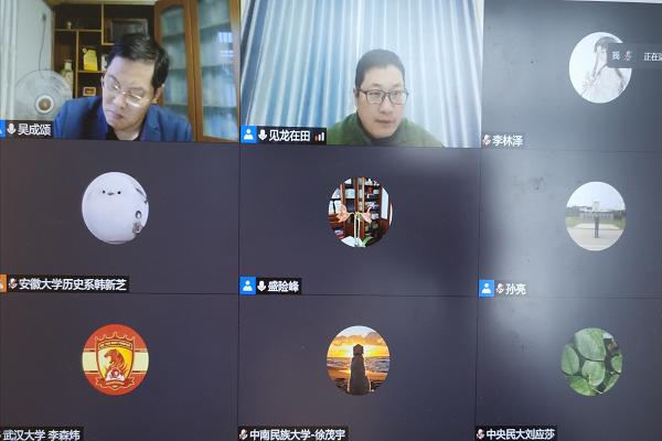 """安徽大学第十四届""""学史论坛""""顺利举办"""